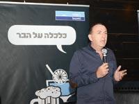 דני כהן, ראש החטיבה הבנקאית בבנק לאומי/ צילום: שלומי יוסף