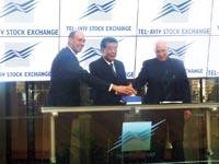 נויבך ג'יאנגצ'אנג ופלג/ צילום: הבורסה לניירות ערך