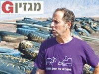 יניב גולן / צילום: רפי רוץ