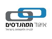 לוגו איגוד המהנדסים