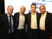 מיקי לוי, אלי כהן, ירון גינדי ועודד פורר בכנס לשכת יועצי המס / צילום: ארן דולב
