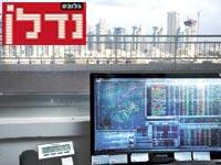 """מסכי הבורסה על רקע בנייני ת""""א / צילום: תמר מצפי"""