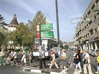 תיירים בנצרת / צילום: רויטרס