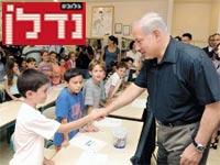 """ראש הממשלה בביקור בבית ספר / צילום: לע""""מ, קובי גדעון"""