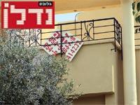 דירה למכירה / צילום:איל יצהר