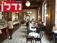 בית קפה בברוקלין. אינטימיות כפויה, הזדמנויות חברתיות וכלכליות / צילום: מירב מורן