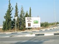 שכונת כרמי גת / צילום: איל יצהר