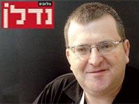 ערן רולס / צילום: רוני שיצר