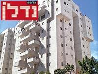 דירה בת 4 חדרים, בתל אביב יפו, ברחוב קהילת סלוניקי / צילום: יחצ
