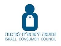"""לוגו המועצה הישראלית לצרכנות / קרדיט: יח""""צ"""