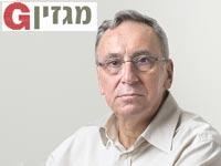 אריאל הלפרין / צילום: יונתן בלום