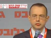 """רו""""ח צבי שיף / תמונת מסך"""