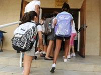 תלמידים יום הראשון ללימודים / צילום: תמר מצפי