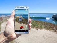 איך להגן על אפליקציות מציאות רבודה?