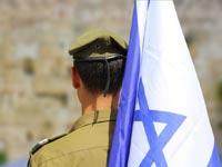 חייל ישראלי / צילום: Shutterstock/ א.ס.א.פ קרייטיב