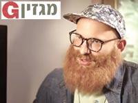 צחוק בצד / צילום: צילום מסך מתוך יוטיוב