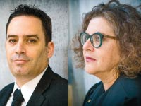חנה קורין ועמית בכר / צילומים: שלומי יוסף