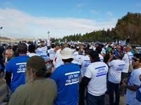 הפגנת החקלאים / צילום: התאחדות חקלאי ישראל