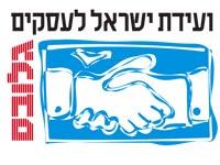 ועידת ישראל לעסקים 2016
