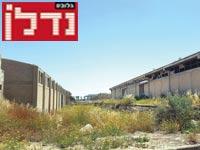 """אזור התעשייה / צילום: יח""""צ"""