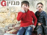 ילדים בחאלב / צילום: רויטרס