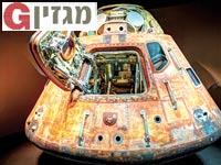החללית אפולו11  / צילום: Shutterstock | א.ס.א.פ, קריאייטיב