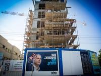 כחלון נטו משפחה / צילום: שלומי יוסף