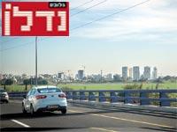 מטרופולין תל אביב  / צילום: שלומי יוסף