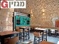 מסעדת טש וטשה / צילום: יחצ אנטולי מיכאלו