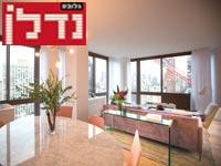 דירה בניו יורק / צילום: בלומברג