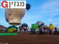 פארק אשכול פסטיבל כדורים פורחים / צילום הדר יהלום