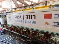 """מכונת הכרייה השלישית של הרכבת הקלה בגוש דן רוזה פארקס. קרדיט: נת""""ע"""