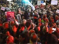 הפגנת המחאה ברוטשילד / צילום: שלומי יוסף