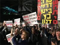 הפגנה נגד השחיתות ברוטשילד / צילום: טל שניידר