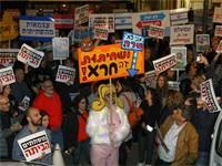 הפגנה נגד השחיתות ברוטשילד / צילום: אמיר המאירי