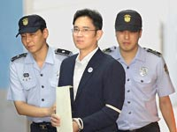 לי ג'יי־יונג בבית המשפט. עצור מאז חודש פברואר / צילומים: רויטרס