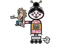 כולנו רובוט/ איור: תמיר שפר