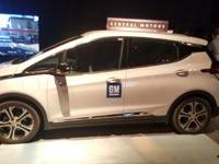 המכונית החשמלית BOLT / צילום: יחצ