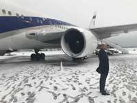מטוס ראש הממשלה בשדה התעופה בבריסל מעוכב עקב תנאי מזג האויר / צילום: טל שניידר