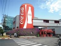 מפעל קוקה־קולה בבני־ברק/צילום: איל יצהר