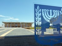 כנסת ישראל / צילום: שאטרסטוק, א.ס.א.פ קריאייטיב