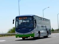 אוטובוס של חברת קווים / צילום: יחצ
