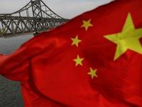 דגל סין / צילום: רויטרס