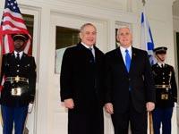 """ראש הממשלה בנימין נתניהו וסגן נשיא ארצות הברית מייק פנס /  צילום: אבי אוחיון, לע""""מ"""