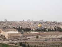 ירושלים, ישראל/ צילום:  Shutterstock/ א.ס.א.פ קרייטיב