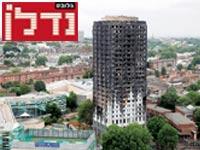 בניין גרנפל השרוף בלונדון / צילום: רויטרס