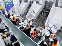 """חברת דואר ישראל משיקה את מרכז הסחר המקוון לחבילות- בהשקעה של 100 מיליון ש""""ח / צילום: יח""""צ"""