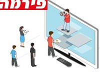 מדליקים שוב את הטלויזיה / איור: shutterstock