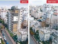 """התחדשות עירונית / צילום והדמיה: יח""""צ"""
