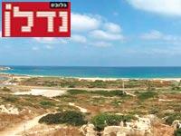רכס הכורכר / צילום: אירית צרף נתניהו